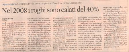 sole 24.7.090001